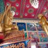 Храм Нуан-Нарам или Плай-Лаэм